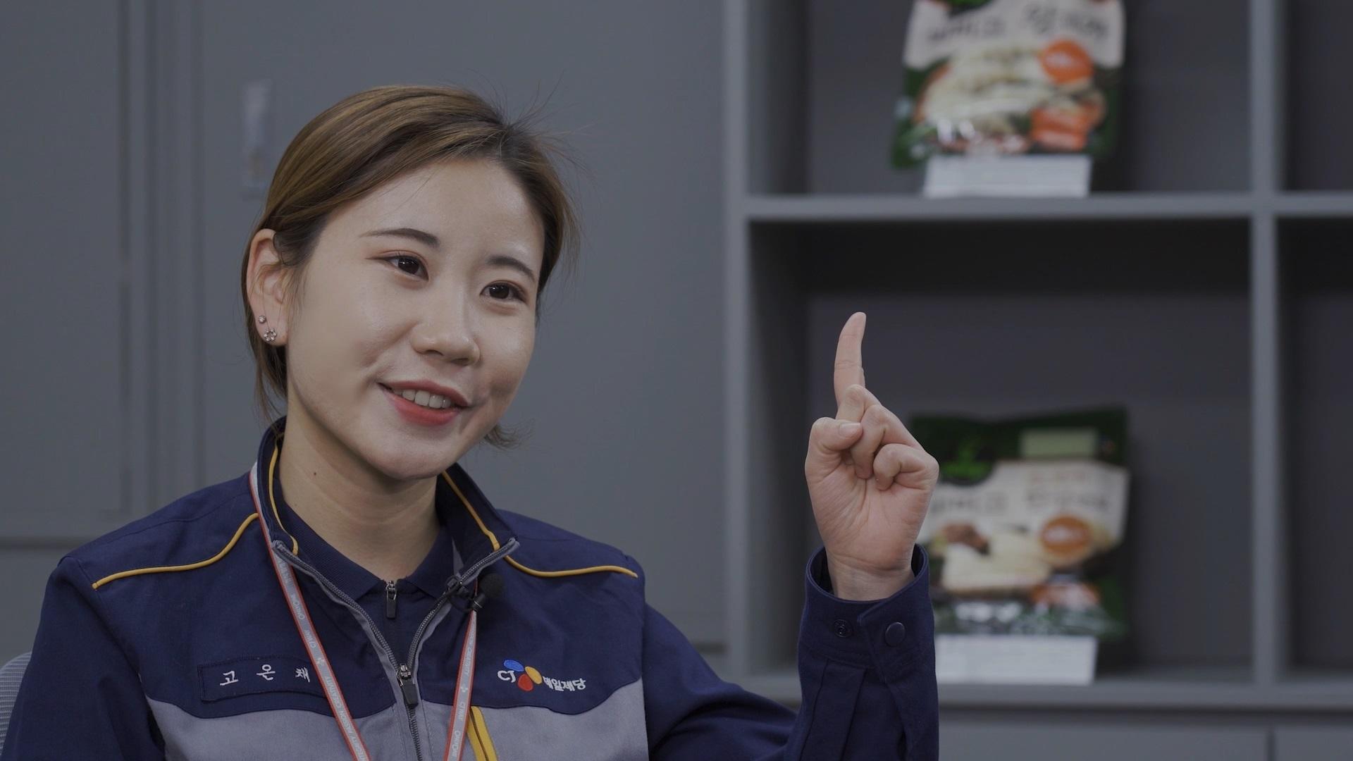 CJ제일제당 품질관리 직무소개영상